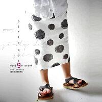 antiquatoy新作!『モードでいて可愛い!』6月24日10時〜発売!キッズコーデをお洒落に変える、ドット柄スカート