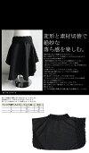 落ち感を生み出す絶妙なパターン。ドット切替え変形スカート・2月22日20時〜再販。モードなブラックと凹凸ドットの切り替えのお洒落な組み合わせ。##