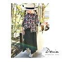 デニムと変形で作るお洒落style。デニム変形ロングスカート・再販。【A】##×メール便不可!