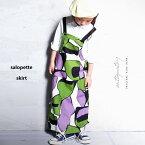 大人っぽさが愛らしい、オシャレkidsに。・6月10日20時〜発売。アート柄サロペット(8)