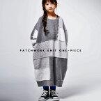 knitで作るパッチワークdesignがお洒落。切替ニットワンピ・11月9日20時〜再販。「G」##×メール便不可!