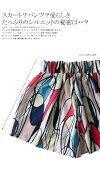 キッズもキュンとなる、カラフルで可愛い色。・7月11日20時〜発売。幾何学柄キュロットパンツ