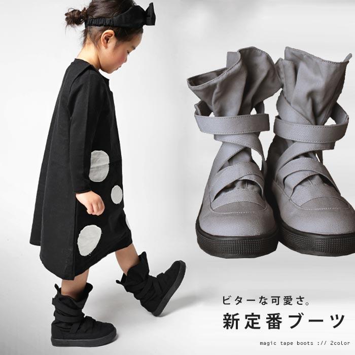 お問い合わせ殺到!!大人気ブーツがキッズサイズで遂に登場ッ!スニーカーブーツ・。##×メール便不可!...