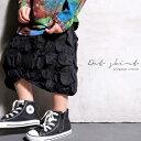 大人気の変形スカートに新柄登場。ドット変形スカート・再販。お洒落極めたいキッズへ。##×メール便不可!
