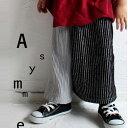 ラフにお洒落。デザインサルエルパンツ・再販。【A】##×メール便不可!