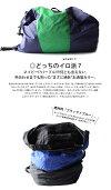 3,000円(税抜)以上で送料無料!大容量!使い方も自由自在。自分目線で選ぶお洒落。収納式バック・##