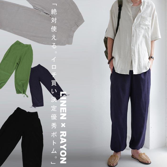 上質風合い、大人が選ぶ好印象なリラックスカジュアル。裾デザインパンツ・7月5日20時~再販。##×メール便不可!j3...