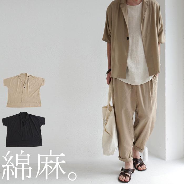 トレンドをデイリーに。ワードローブに加えるべき一着。綿麻ジャケット・7月12日20時~再再販。##×メール便不可!j5...
