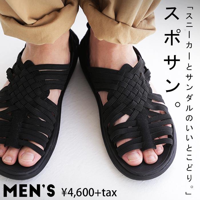 超軽量&フィット感。革新的な履き心地。メッシュスポサン・6月7日20時~発売。##×メール便不可!f6...