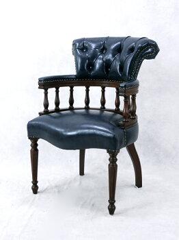 キャプテンチェアイギリスアームチェアアンティークチェア1人掛け美容室英国ビンテージアンティーク風アンティーク調家具アンティークチェアーおしゃれ椅子オシャレパーソナルチェアクラシックインテリアブルックリン風西海岸風9001-5P58B
