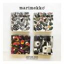 【marimekko/マリメッコ】カクテルナプキン 25×25cm(52725-01)