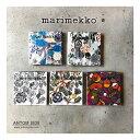 【marimekko/マリメッコ】ランチナプキン(52735-01)