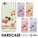 バレンタイン チョコ プレゼント 水彩 ギフト iphone12 ケース ハードケース 全機種対応  ...