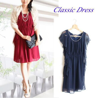 S, M, L, 7 No. 9 No. 11 no. for chiffon and soft or one piece dress #drs841