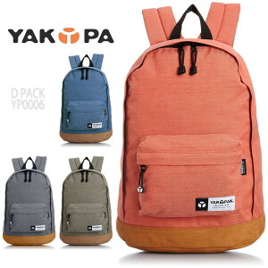 ad1d85f3fb 【YAKPAK】YAKPAK ヤックパック リュックサック バックパック D-PACK YP0006 底スエード