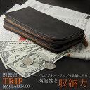 【牛革・長財布・メンズ】 MACLAREN.co マクラーレン ダブルジップラウンドウォレット 『TRIP』 MC-0610
