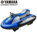 YAMAHA Aqua Crusier シースクーター アクアクルーザーインフレータブル 水上スクーター ジェット ジェットスキーマリンジェット電動スクーター Marien Tech JAPAN水中スクーター YME23004