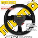 MOMO/モモ競技専用ステアリングホイールMOD.11 モデル11 260mmグリップ:ブラックスエード スポーク:ブラック MOD11-26