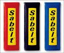 【正規輸入品】Sabelt(サベルト)3インチ(75mm)ショルダー...