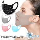 6枚入り マスク  洗って使える繰り返し使用可能 洗える 黒