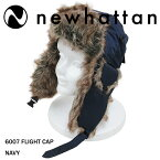 NEWHATTAN【ニューハッタン】フライトキャップ【NAVY】6007FLIGHTCAPパイロットキャップメンズ防寒ファー付ロシア帽ロシア帽子アウトドアウォータープルーフネイビーあす楽対応