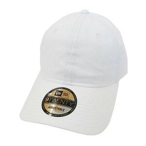 NEWERA【ニューエラ】9TWENTYキャップ【PLANE】【WHITE】NEWERACAPSTREETキャップコットンキャップ無地帽子ストリートベースボールダンスダンサー衣装男女兼用ホワイト白あす楽対応