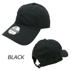 2/1再入荷大人気NEWERA【ニューエラ】9TWENTYキャップ【PLANE】【BLACK・WHITE・NAVY】無地NEWERA帽子メンズレディースフリーサイズコットンキャップブランドメンズキャップダンスダンサー衣装ブラックホワイトネイビーあす楽対応