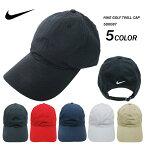 海外限定NIKE(ナイキ)ゴルフキャップ(NIKEGOLFTWILLCAP)(5カラー)580087SWOOSHGOLFDADCAP無地ワンポイントキャップ帽子スポーツスウッシュロゴ男女兼用メンズレディースユニセックスDRI-FITあす楽対応レターパック対応