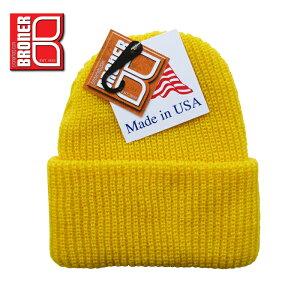 大人気 BRONER(ブローナー)ニットキャップ(YELLOW)MADE IN U.S.A. くるくるビーニー ニット帽 ニットキャップ 帽子 アメリカ製 ブランド メンズ レディース ユニセックス 男女兼用 無地 イエロー 黄色 新品 あす楽対応
