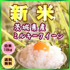 【23年度産】【新米】【送料無料】一度食べたら。。忘れられない味当店大人気♪もっちもち〜が...