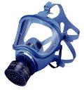 ハイスコープV面体採用の直結式防毒マスク【興研】 防毒マスク HV-22 【ガスマスク・作業用】