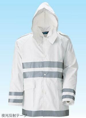 (レインコート/雨合羽/雨具/カッパ)クールコート夜行雨衣4L(上下セット)(業務用/作業用/レインウェア/台風/通勤用)