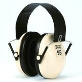 イヤーマフ H6F (3M/スリーエム) ぺルター製 (遮音値/NRR21dB) 防音 しゃ音 騒音対策 イヤマフ 【HLS_DU】【RCP】【あす楽】