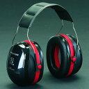 世界最高の遮音性能を備えmonoマガジンで紹介された人気No1商品イヤーマフ H540A (NRR30dB) PEL...
