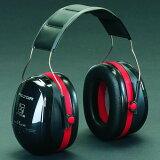 單聲隔聲性能的世界一流的產品,介紹了流行雜志H540A (極端噪音IYAMAFU /頭帶型) IYA[イヤーマフ H540A ぺルター (遮音値/NRR30dB) (3M/PELTOR) (防音/しゃ音/騒音対策) (イヤマフ)【RCP】]