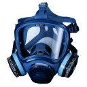 興研 防毒マスク ガスマスク 1721HG 送料無料 作業用 防どくマスク