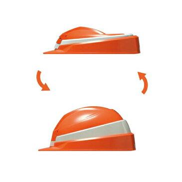 DIC/ディック ABS素材 折り畳みヘルメット IZANO MET (ライナー入) (安全用/工事用/高所作業)(地震対策)