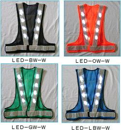 超高輝度青色LEDベスト(安全チョッキ)紺色メッシュ/白銀色テープLED-BW-B
