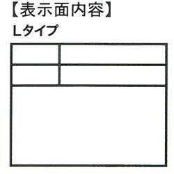 伸縮式ホワイトボードマグネット対応DS-1N土牛産業【ゆうパケ対応商品】