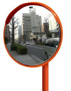 丸型カーブミラー 800φ アクリル製 道路反射鏡