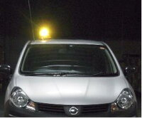 回転灯黄色LEDマグネット着脱式車両用回転灯12V・24V兼用BFM-LED