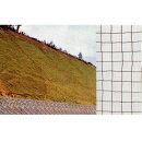 落石防止ネットP-44L5×105枚セット