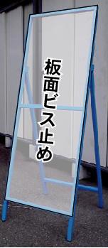 工事用看板「まわり道」工事用全面反射看板スタンド看板