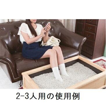 おもてなしあしゆ(濡れない足湯) 2〜3人用 YK-A301(大型商品)