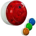 ウイルス対策啓発アイテム 警報機「ニコUFO myubo(ミューボ)」電池式 ウイルス対策の呼びかけを音声でご案内