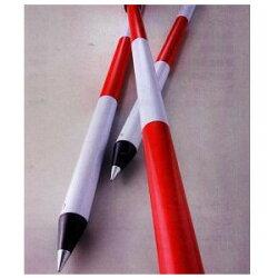 測量用アルミ伸縮ポール2m赤白20cmピッチマイポール10本セット