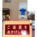 ソーラー式LED工事保安灯点滅灯ソーラークリスタル赤/青(取付金具付)10個セット