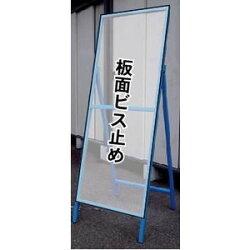 「熊出没注意」注意看板550×1400mm自立鉄枠看板