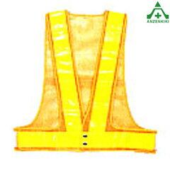 除雪には黄色が目立ちます! ポリス型夜光反射チョッキ TS−4型