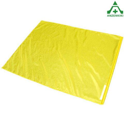 公団型手旗 (工事用手旗) 黄色 (900×1100mm) 警備員 交通整理 事故現場 災害 交通安全